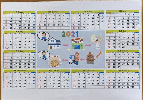 カレンダー画像